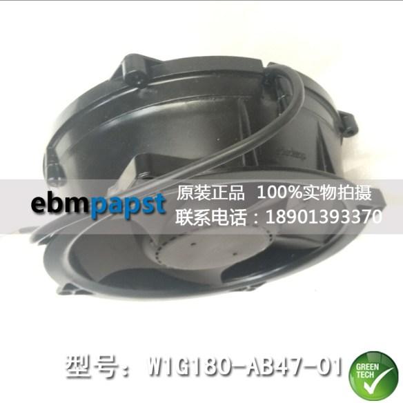 New Original EBM PAPST W1G180-AB47-01 48V 100W 200*70MM