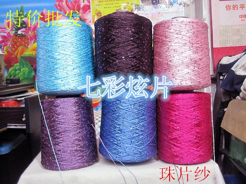 Knit Ladder Yarn Necklace Pattern