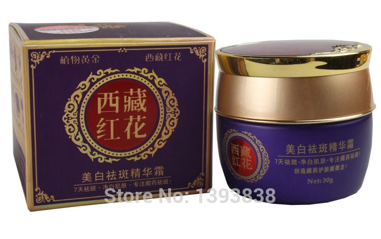 Lotus Anti Aging Cream