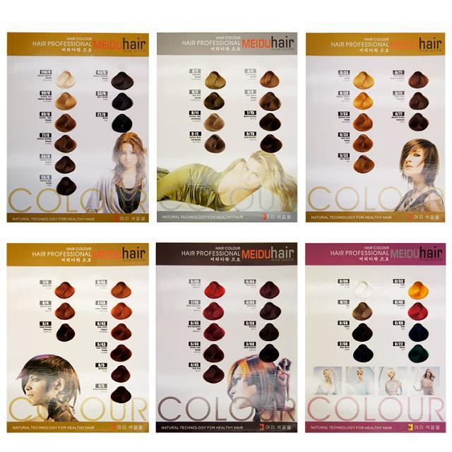 ... Hair Color With Price,Illuminate Hair Color,Permanent Hair Color
