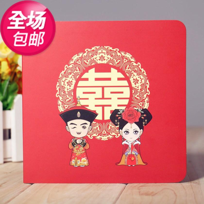 31 Invitation Card Wedding Personalized Chinese Style
