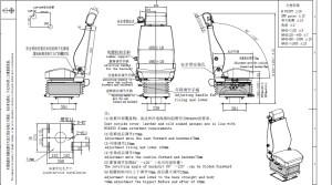 Seat Wiring : 4 Point Harness Seat Belt  Best Free Wiring Diagram