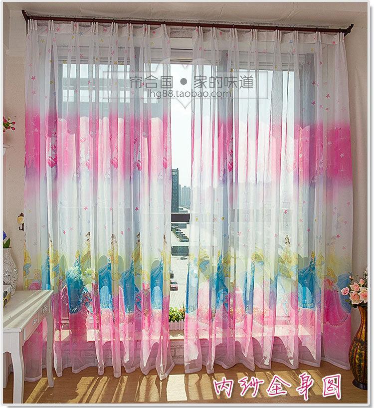 White Eyelet Cafe Curtains
