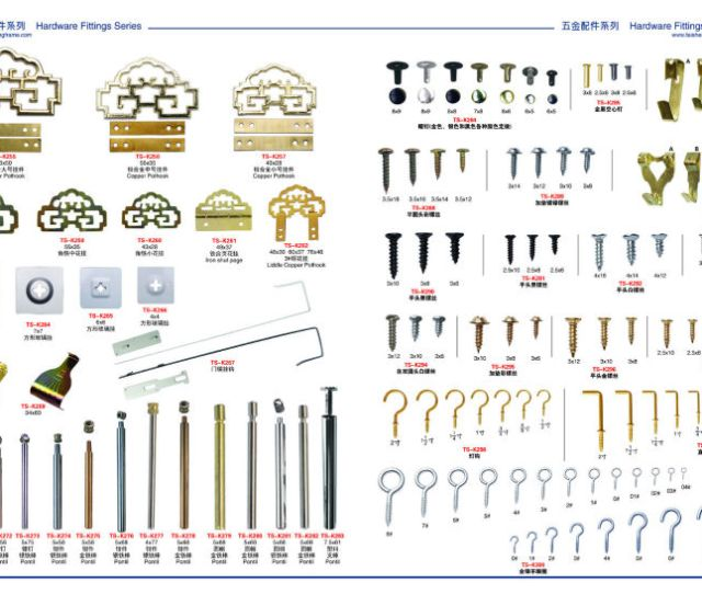 Yiwu Taisheng Decoration Material Co Ltd The Most