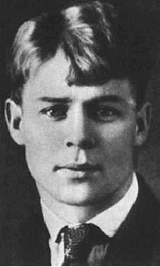 Serghei Aleksandrovici Esenin