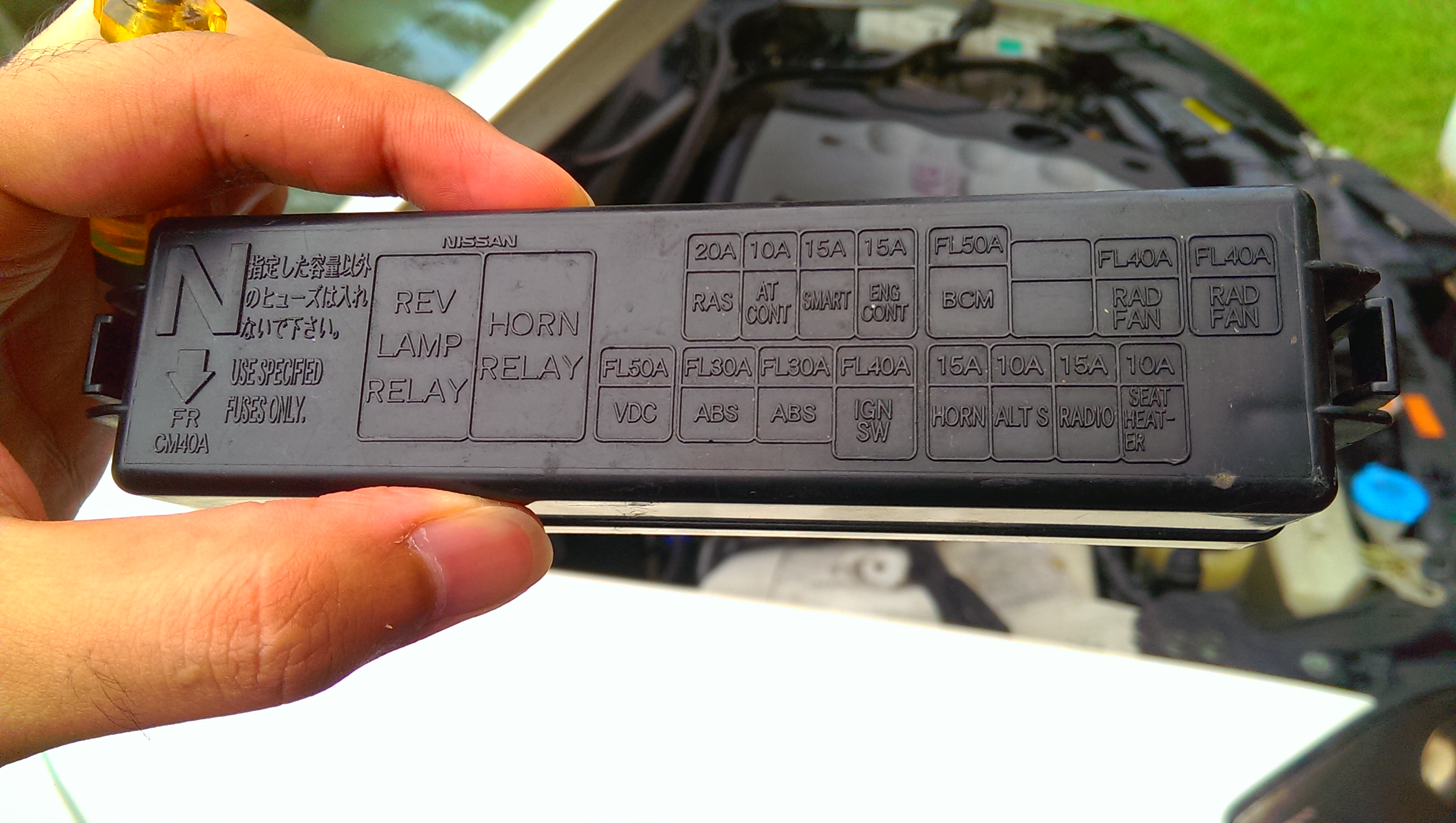 Infiniti Fx35 Fuse Box Location G35