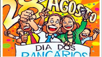 Photo of Bancos não funcionarão nesta terça-feira (28) no MA