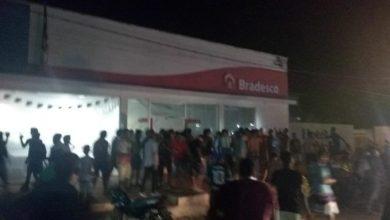 Foto de Banco é assaltado no Maranhão