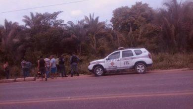 Photo of Governo emite nota sobre execução do Prefeito de Davinópolis-MA