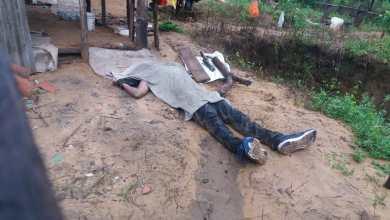 Photo of Bandido que atirou em carro forte é encontrado morto
