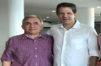 Foto de Natalino Salgado terá poucas chances de ser nomeado Reitor da UFMA