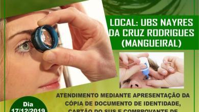 Photo of Mutirão do Glaucoma será realizado nesta terça dia 17 em Alcântara-MA
