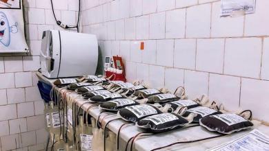Foto de Secretaria de Saúde de Bequimão vai realizar coleta de sangue