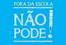 Foto de Bequimão participa de oficinas sobre Busca Ativa Escolar