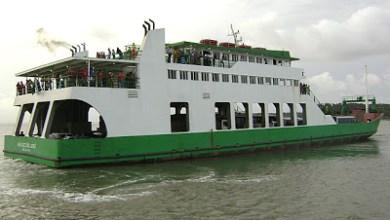 Foto de Ferry Boat quebra, e deixa passageiros no Porto de Cujupe