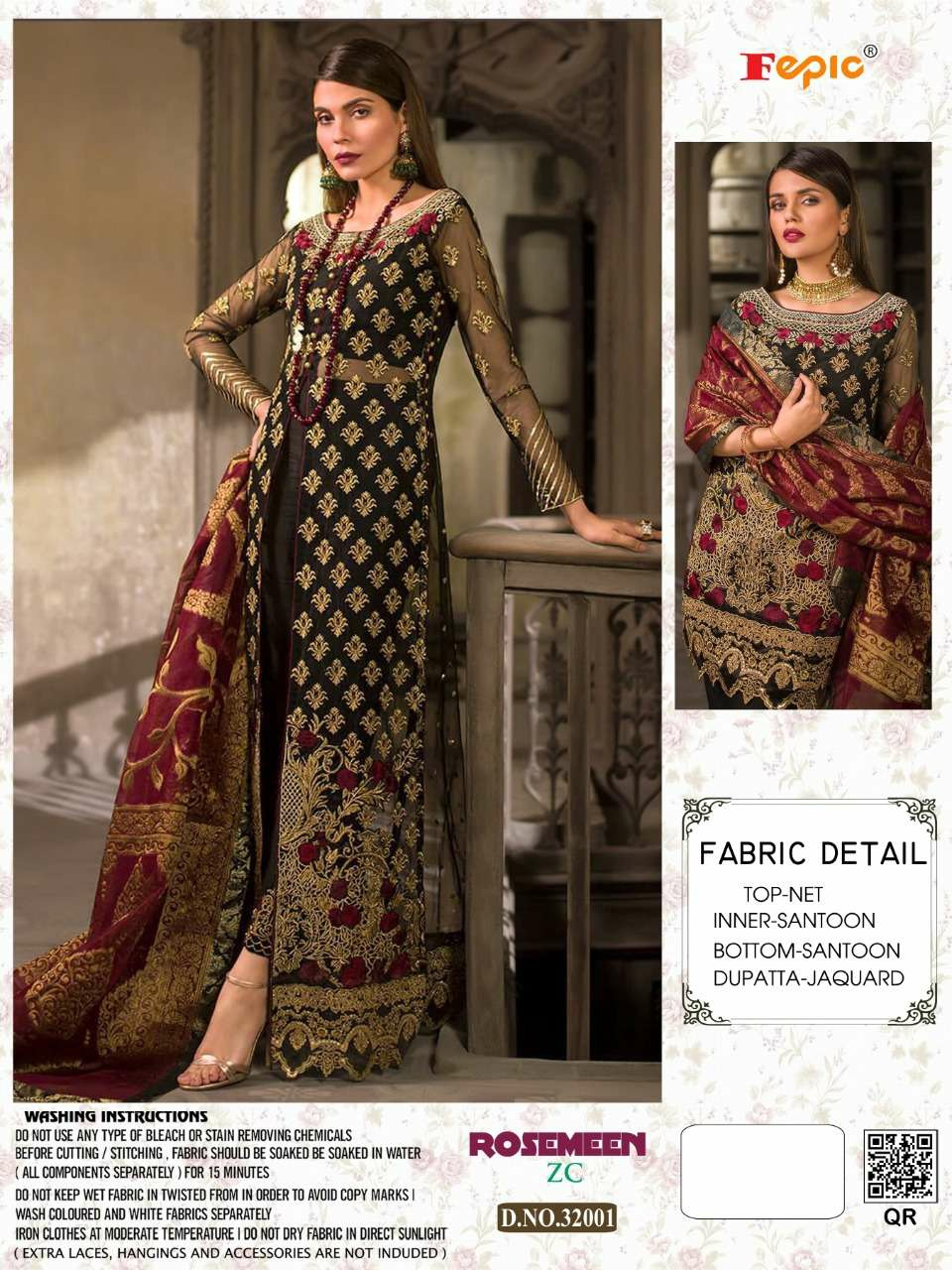 FEPIC SHARE FEPIC READY TO SHIP SINGLE SALWAR KAMEEZ 16-OCT-2021 9