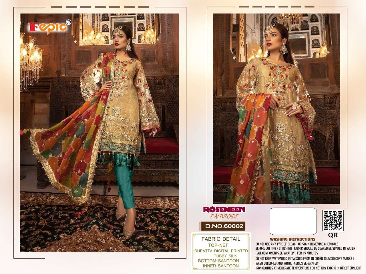 FEPIC SHARE FEPIC READY TO SHIP SINGLE SALWAR KAMEEZ 16-OCT-2021 8