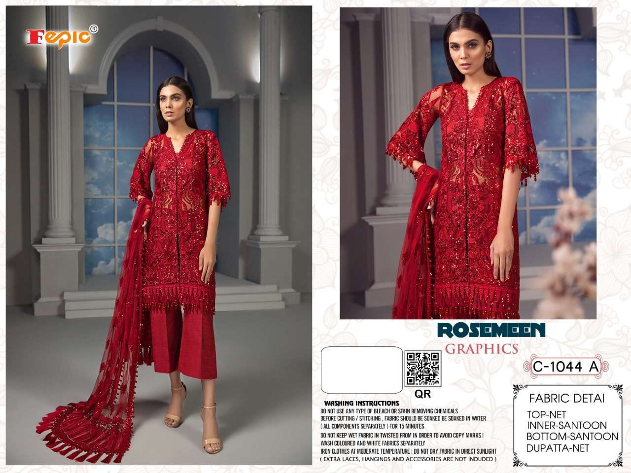 FEPIC ROSEMEEN GRAPHIC 1044 A