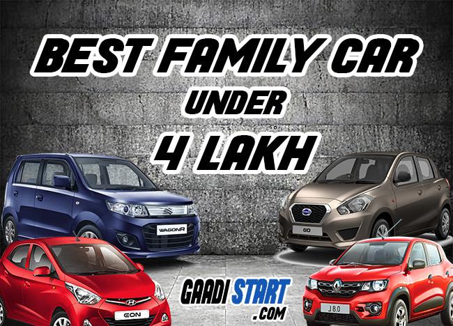 FAMILY CAR IN 2 LAKH
