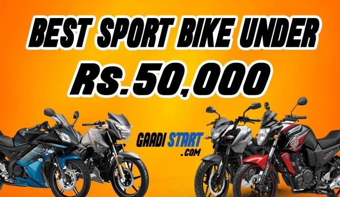 bike under 50K