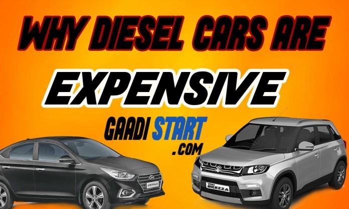 why diesel car is expensive