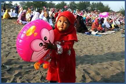 Bantul, Indonesia