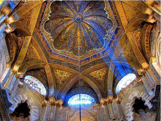 Masjidka-Qurduba-Spain