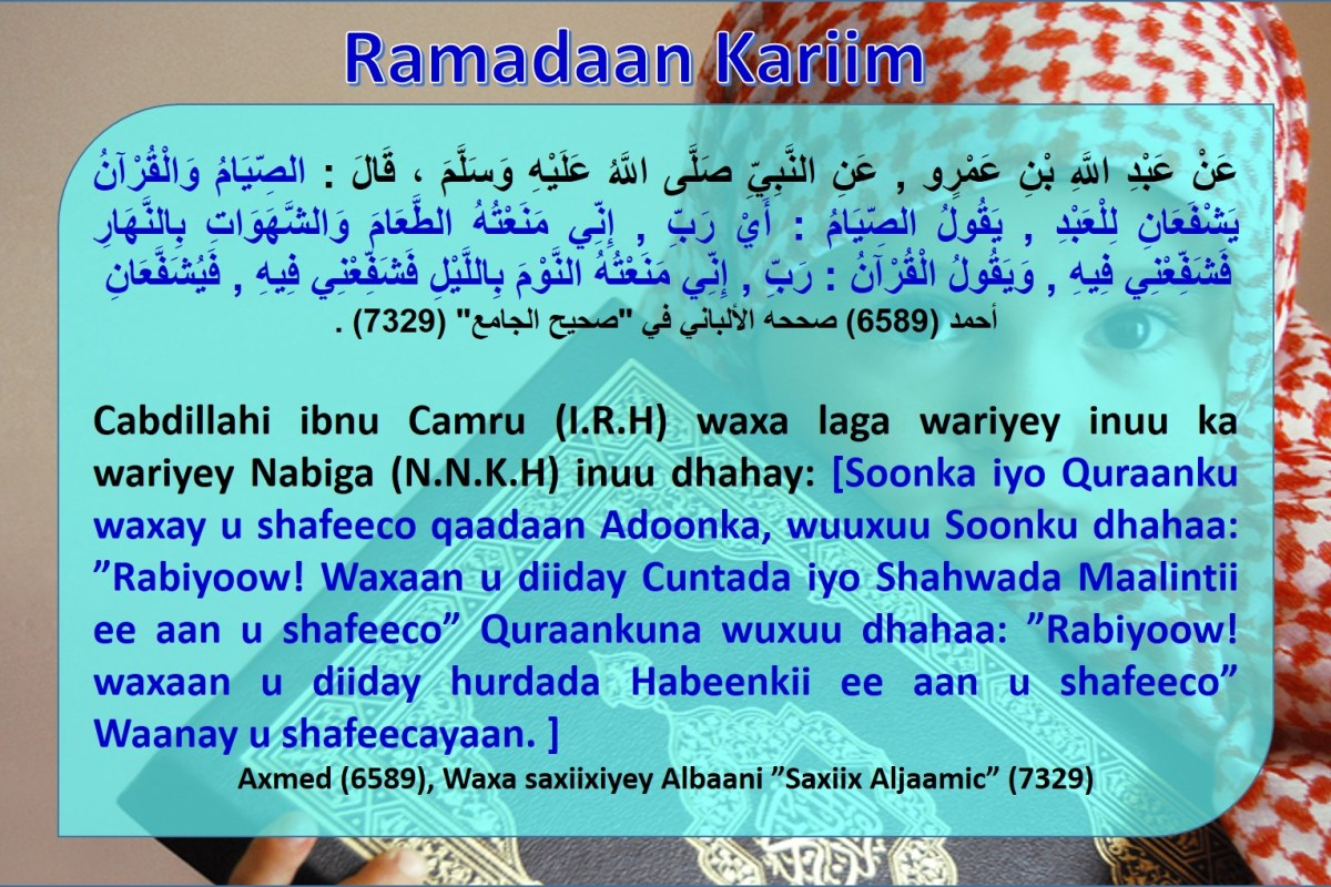 Ramadaan Kariim