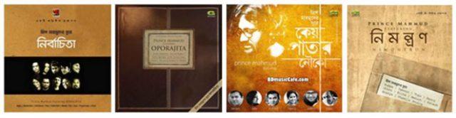 Albums of Prince Mahmud