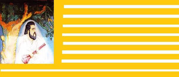 এছাকগীতি || সুমনকুমার দাশ