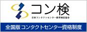 CONKEN_logo