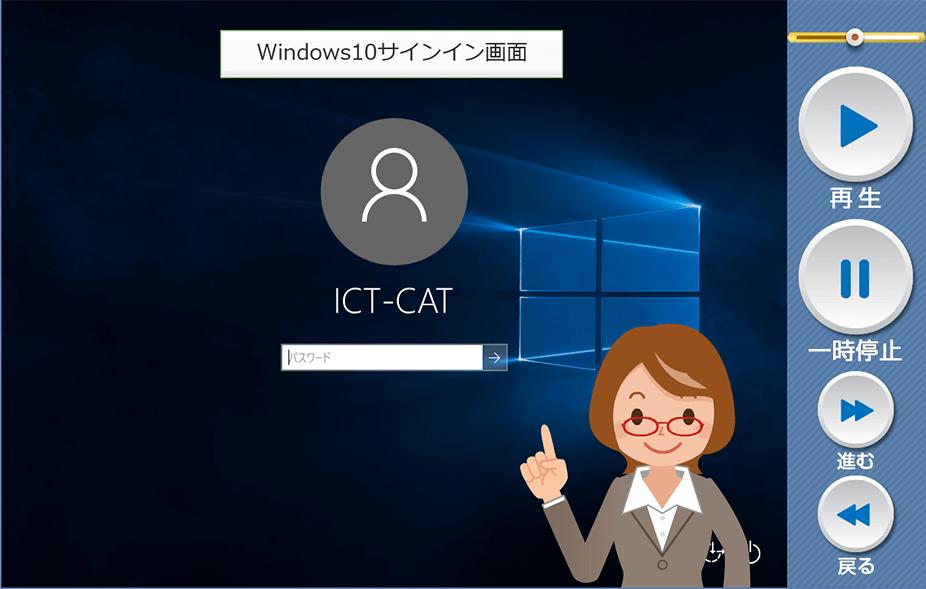 Windows10_nyuumon926