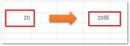 ユーザー定義(個) パソコン教室 エクセル Excel オンライン 佐賀 zoom