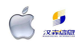 Apple compraria a Handseeing empresa China
