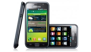 Samsung Galaxy S unlock
