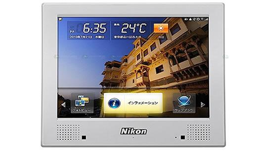 Portarretrato Digital Nikon NF300i