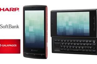 Teléfonos Celulares 3D sin Gafas Galapagos Sharp SoftBank