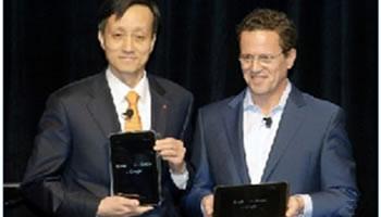 LG T-Mobile G-Slate 3D sin gafas