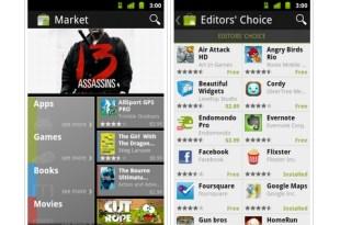 Android Market nueva versión