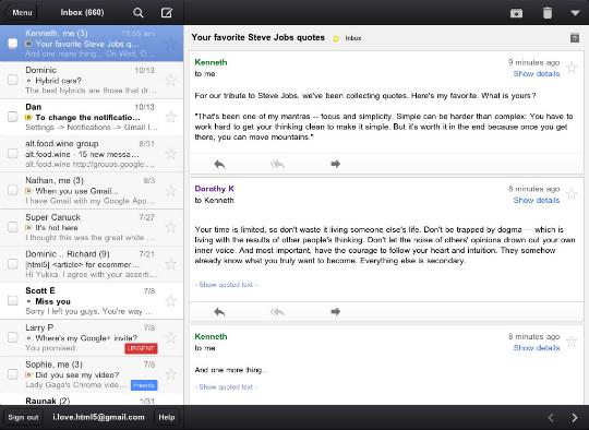 Gmail App iPad