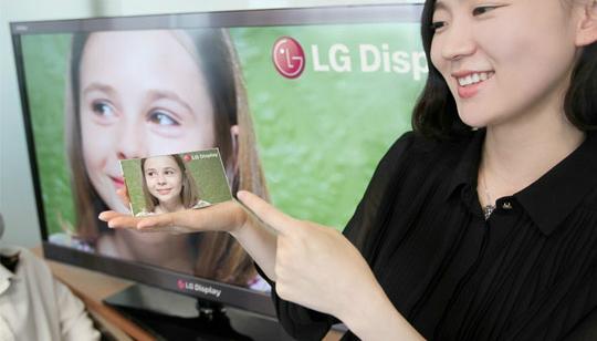 LG Full HD LCD