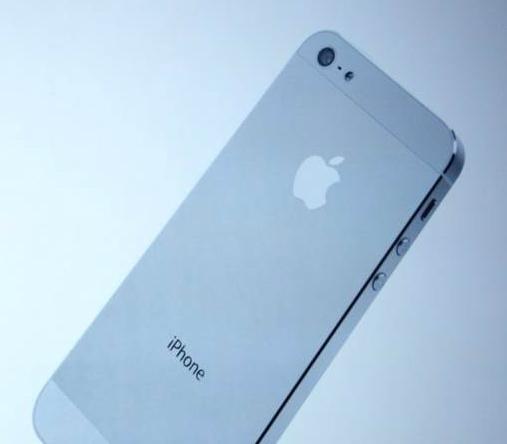 iPhone 5 Atras