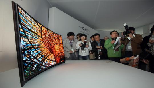 TV OLED Curvo