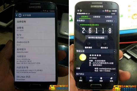 Procesador Galaxy S4