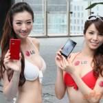 Nuevo Celular LG Optimus GJ