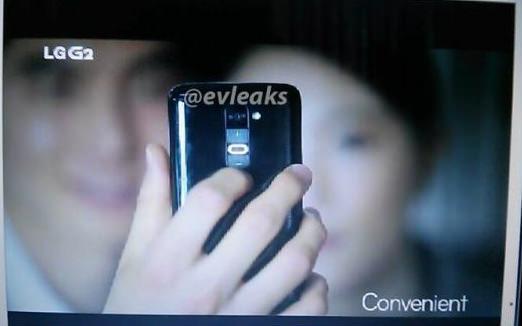 LG Optimus G2 Botones