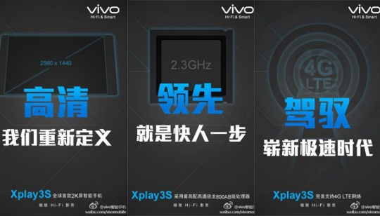Vivo Xplay 3S Quad HD