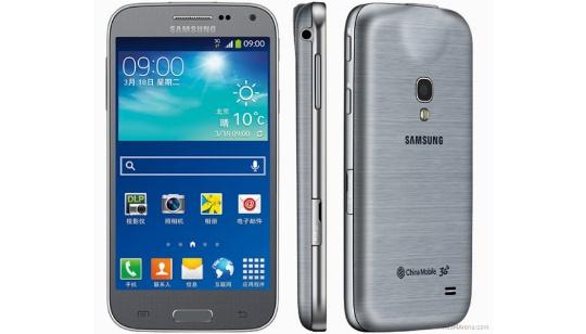 Samsung Galaxy Beam 2 Celular Proyector