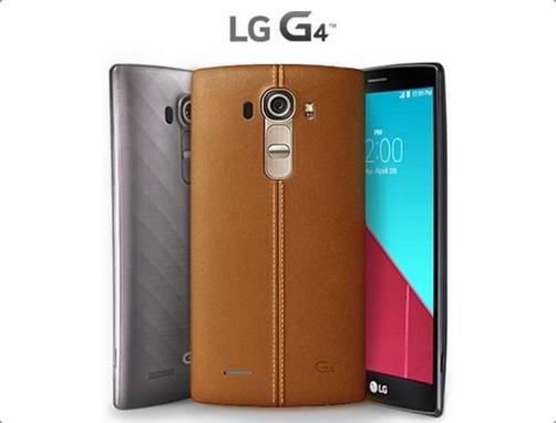 lg-g4-caracteristicas-frente