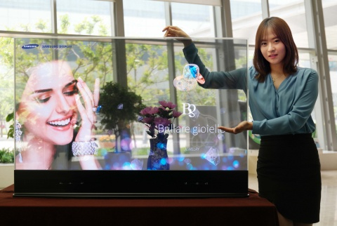 samsung-pantalla-transparente